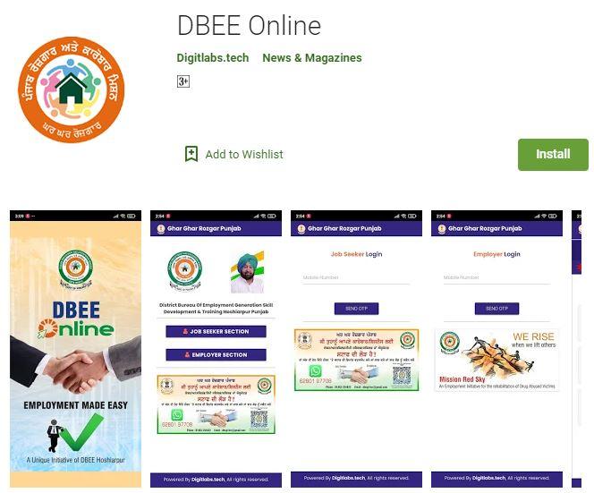 DBEE Online